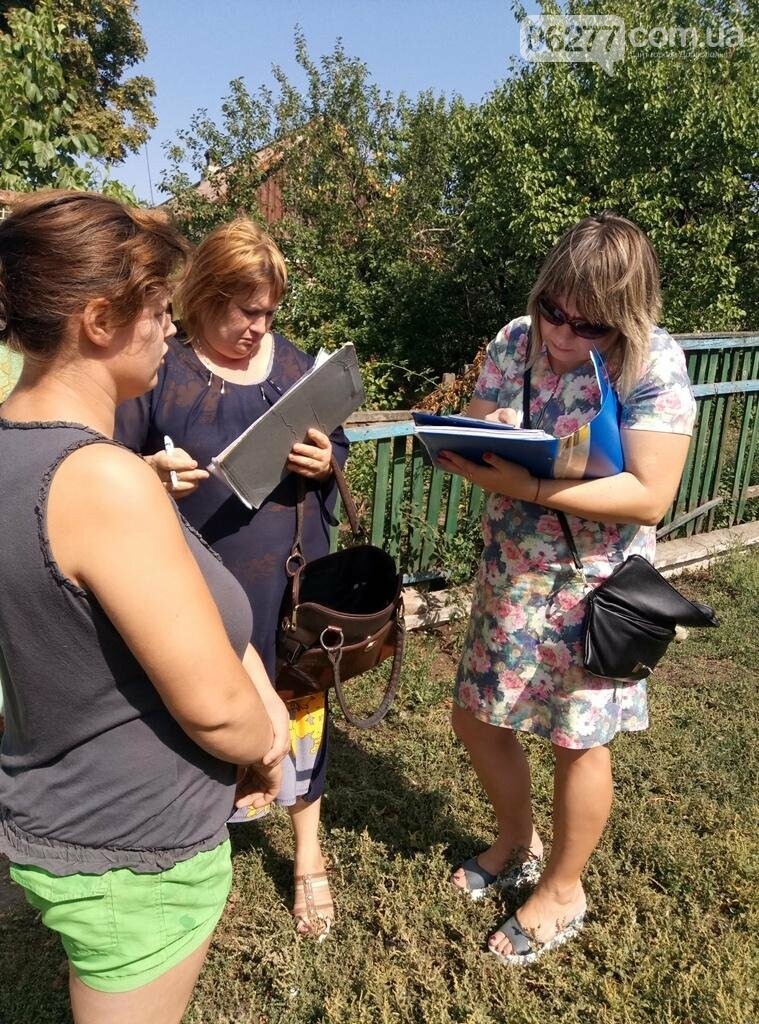 Сотрудниками социальной защиты была проведена  выездная проверка по Добропольскому району, фото-2