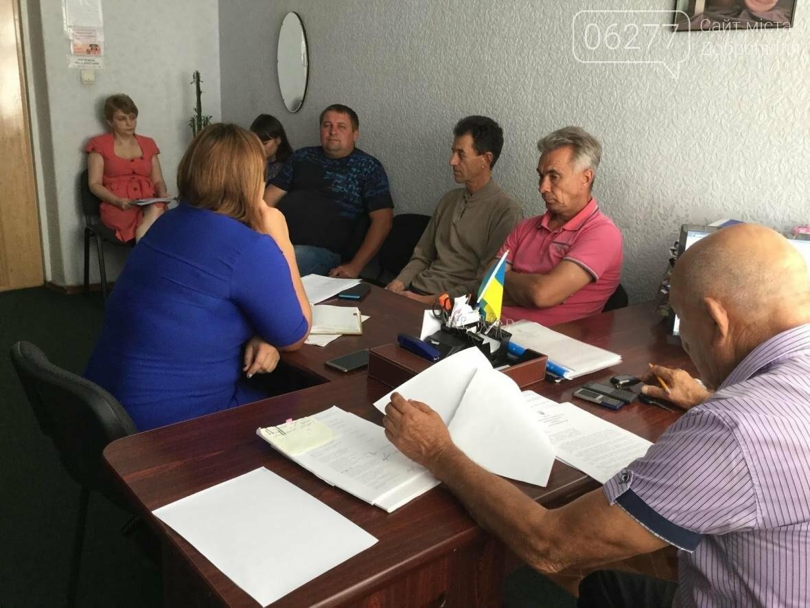 В Доброполье продолжается работа постоянных комиссий районного совета, фото-2