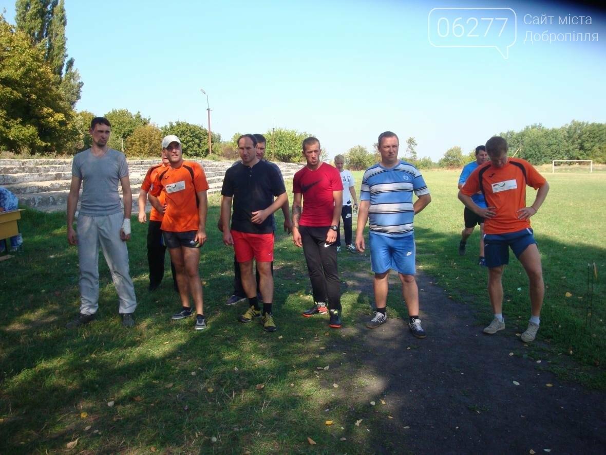 В Белозерске прошли соревнования по легкоатлетического многоборью среди учителей, фото-1