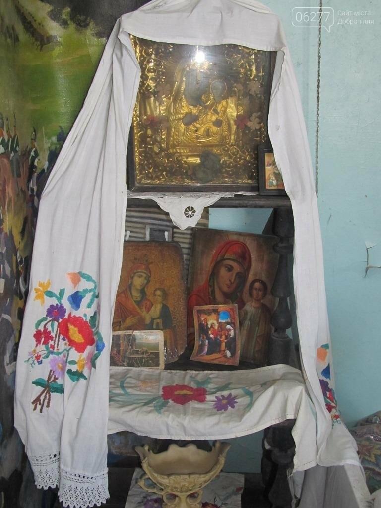 Захід «Сторінки історії» в Добропільському районі, фото-2