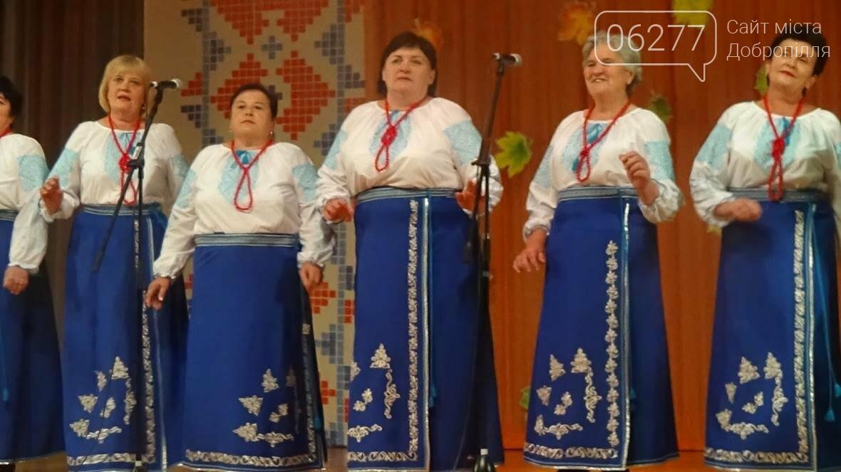 Добропольский коллектив «Вересневі роси» спел в Краматорске, фото-1