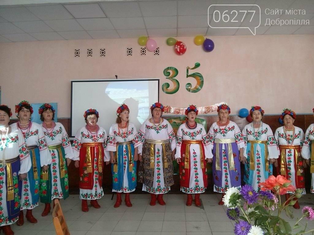 В Святогоровке Добропольского района отпраздновали юбилей дома культуры, фото-1