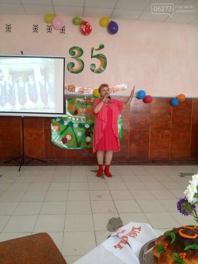 В Святогоровке Добропольского района отпраздновали юбилей дома культуры, фото-2