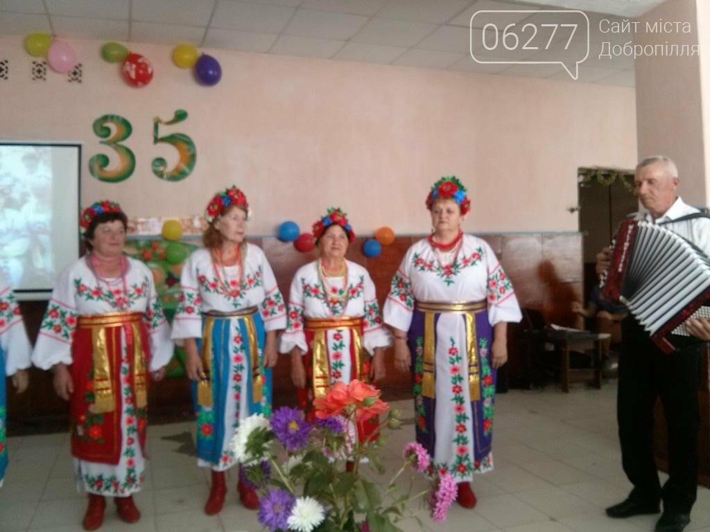 В Святогоровке Добропольского района отпраздновали юбилей дома культуры, фото-3