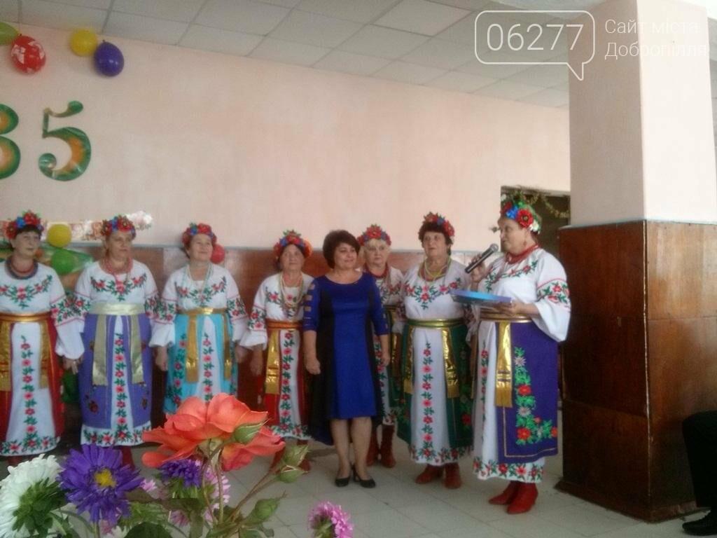 В Святогоровке Добропольского района отпраздновали юбилей дома культуры, фото-4