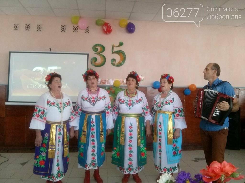 В Святогоровке Добропольского района отпраздновали юбилей дома культуры, фото-5