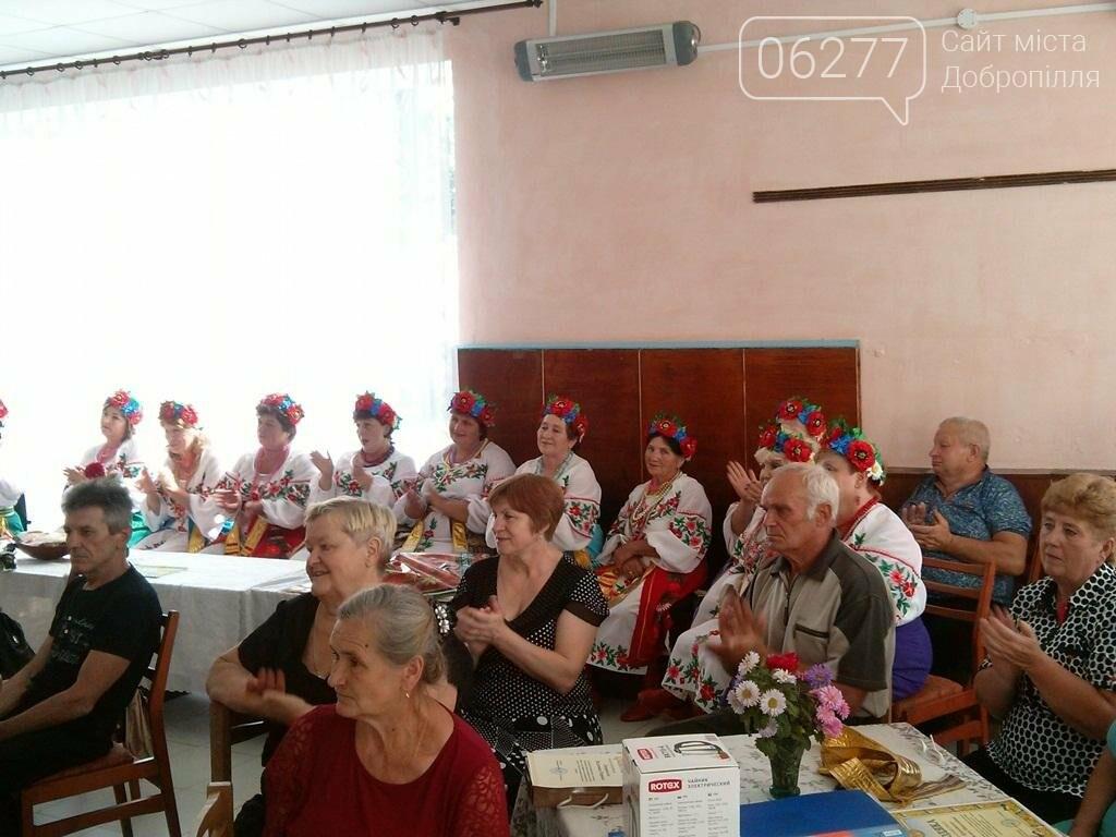 В Святогоровке Добропольского района отпраздновали юбилей дома культуры, фото-8