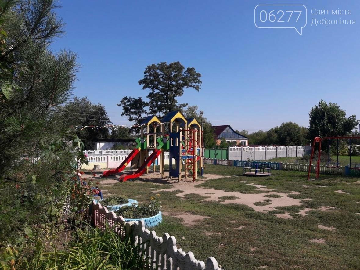 Работники районного совета осуществили рабочий визит к Шаховской общине Добропольского района, фото-1