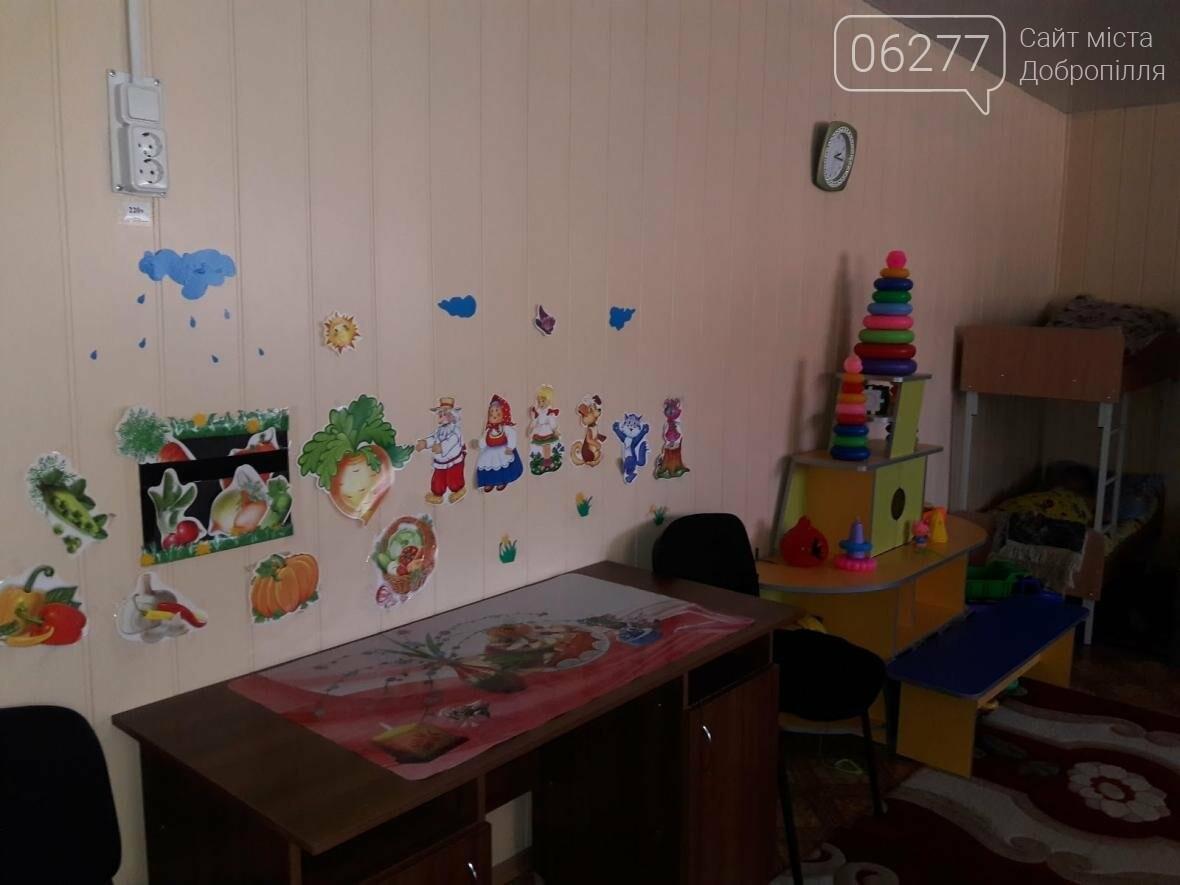Работники районного совета осуществили рабочий визит к Шаховской общине Добропольского района, фото-4