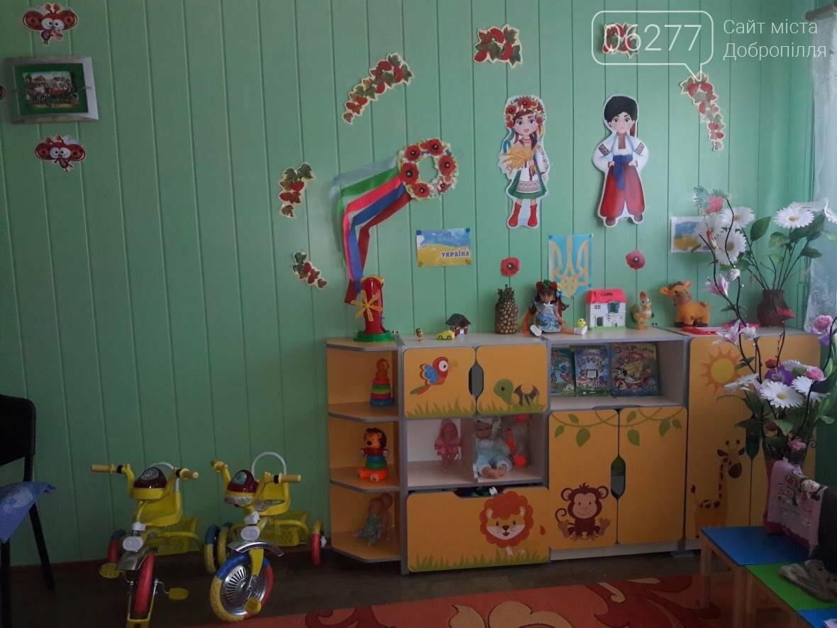 Работники районного совета осуществили рабочий визит к Шаховской общине Добропольского района, фото-9
