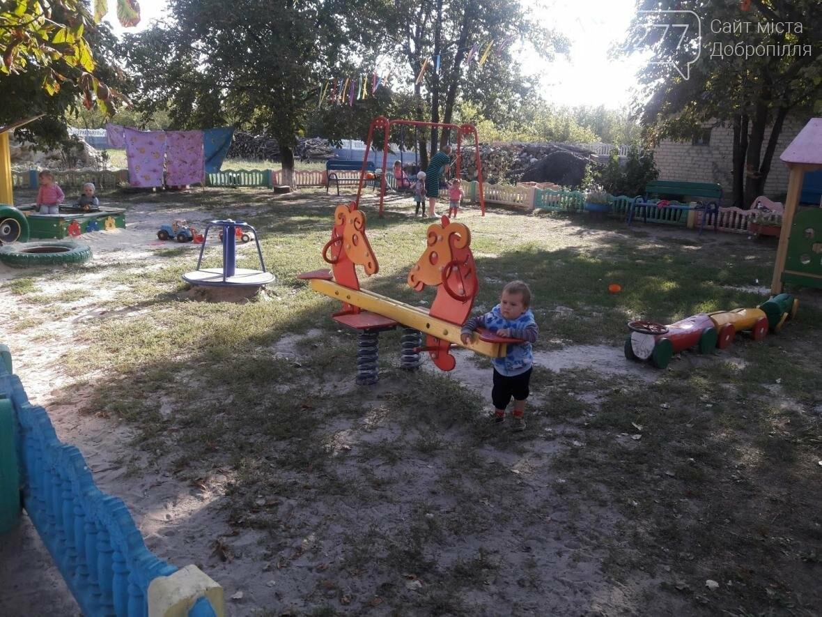 Работники районного совета осуществили рабочий визит к Шаховской общине Добропольского района, фото-11