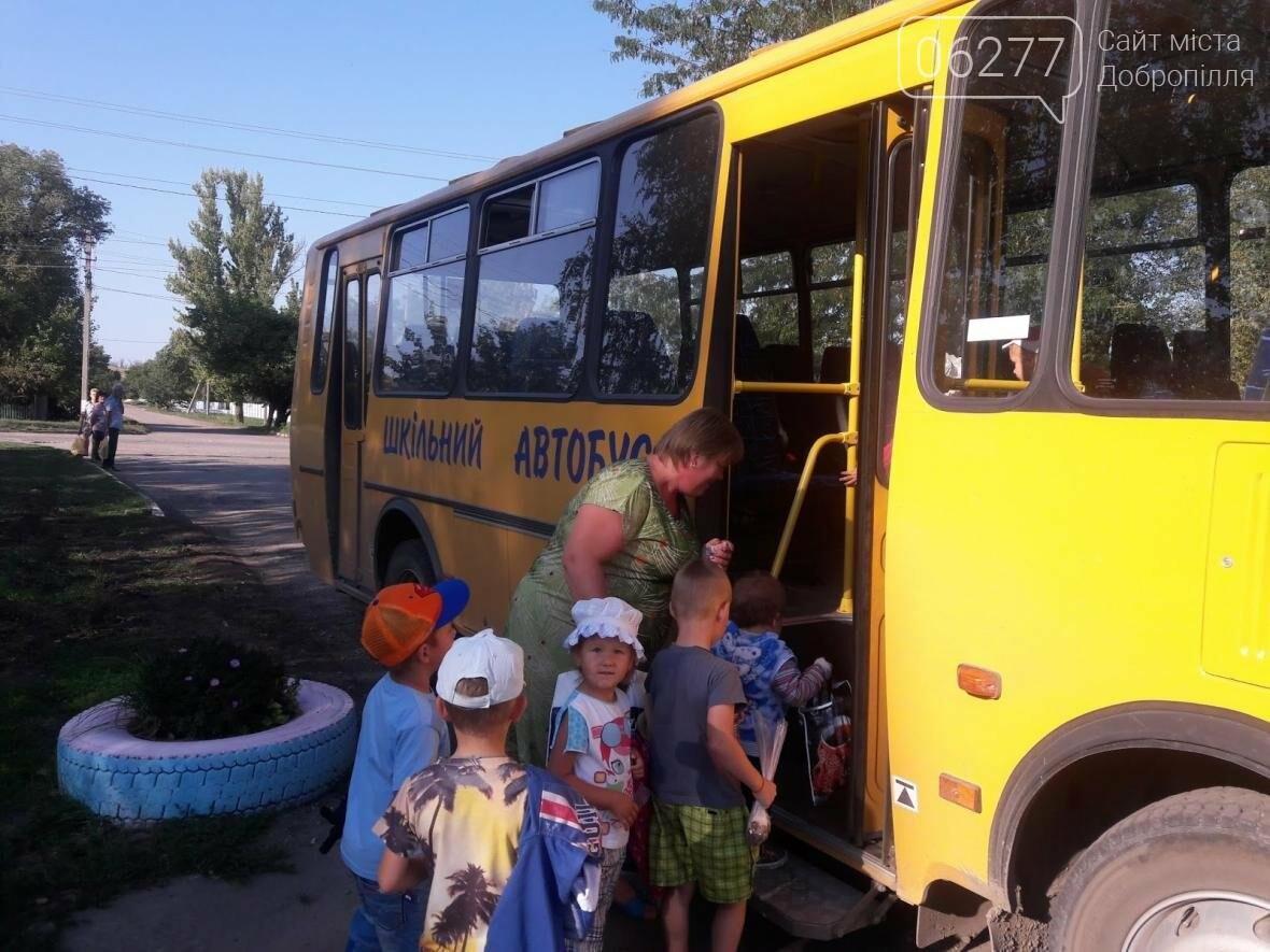Работники районного совета осуществили рабочий визит к Шаховской общине Добропольского района, фото-12