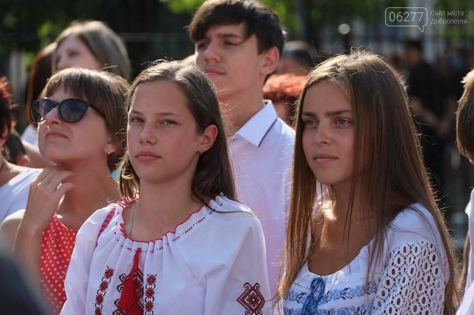 Результати ЗНО в Донецькій області, фото-2