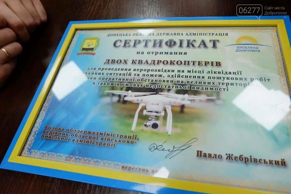 Павло Жебрівський вручив сертифікат на 6 млн 200 тисяч гривень Головному управлінню ДСНС – на придбання катера та двох квадрокоптерів, фото-3