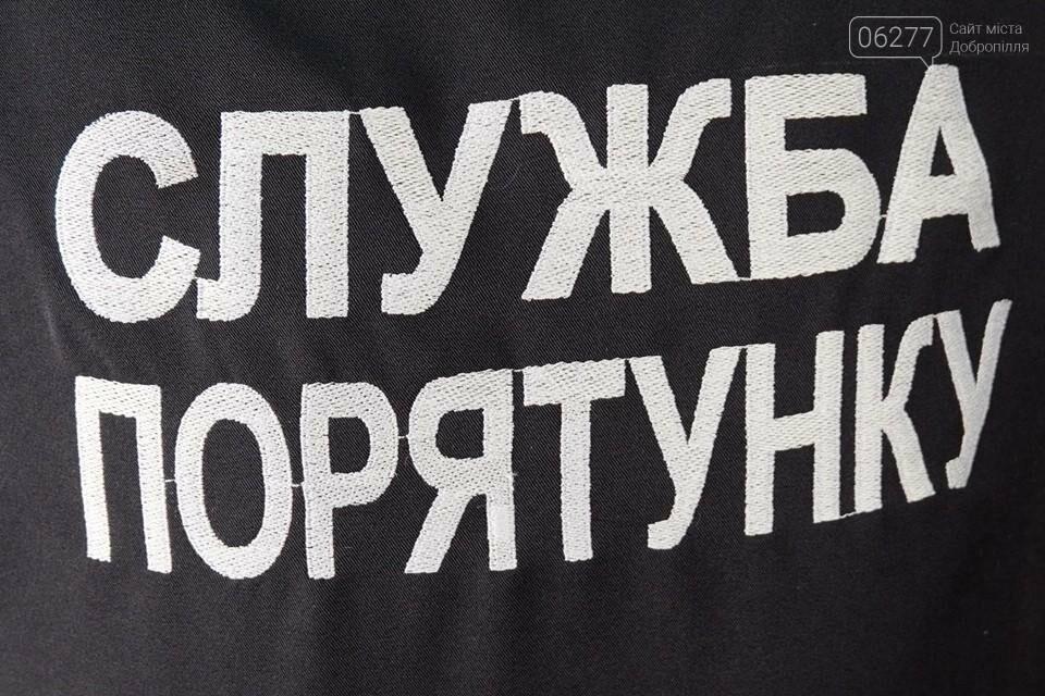 Павло Жебрівський вручив сертифікат на 6 млн 200 тисяч гривень Головному управлінню ДСНС – на придбання катера та двох квадрокоптерів, фото-6