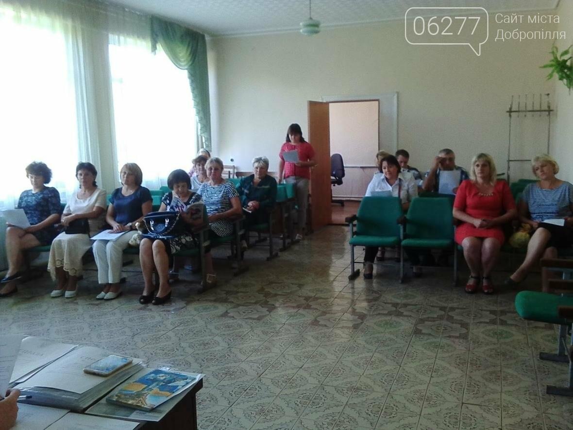 В Нововодянском сельском совете Добропольского района прошла сессия, фото-1