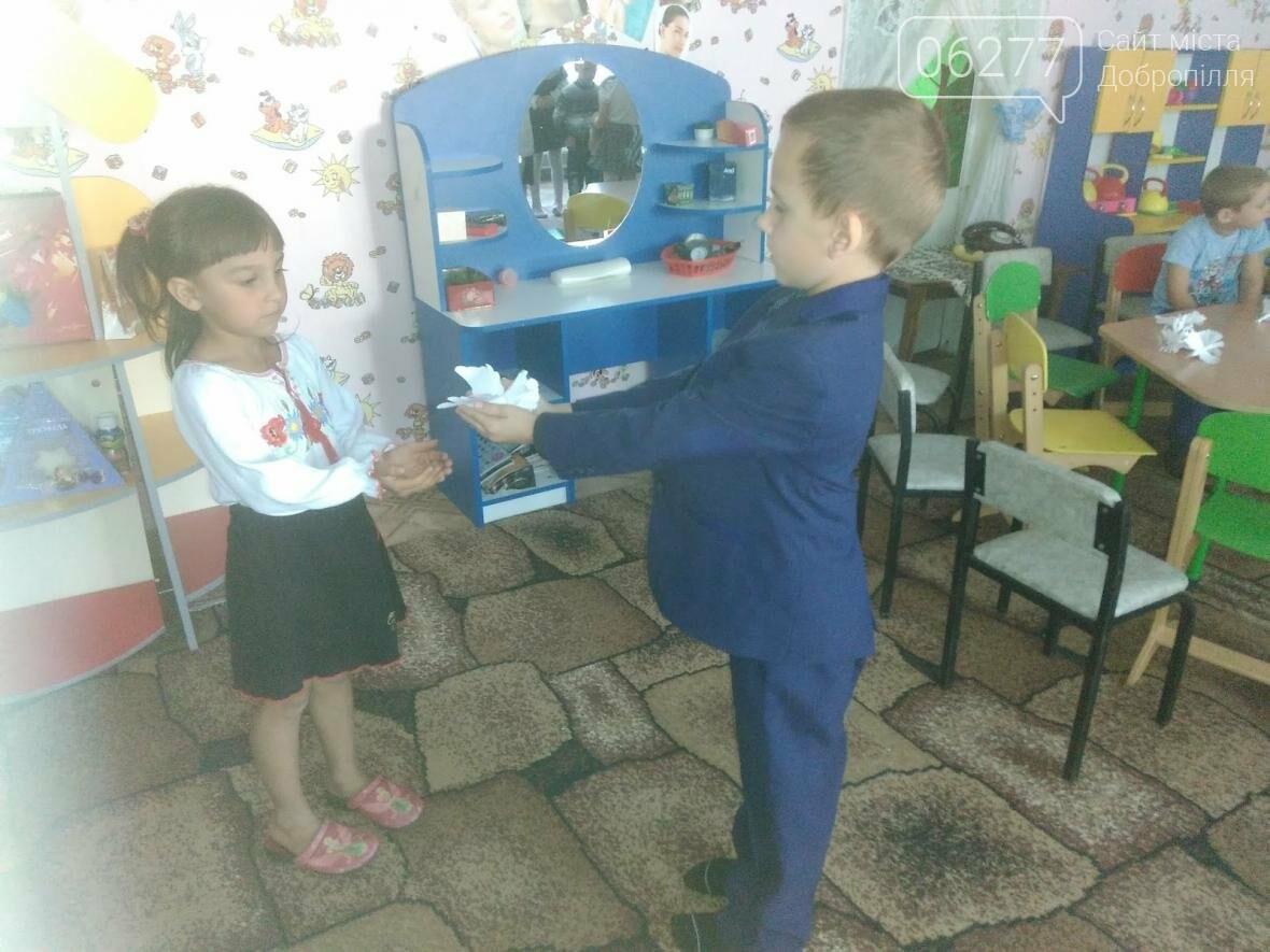В Шиловской школе  Добропольского района прошел международный день мира, фото-4