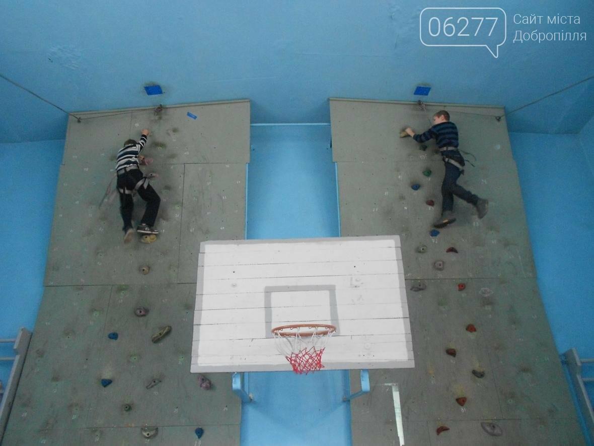 В Доброполье спорт набирает популярность: появилось много интересных секций, фото-2