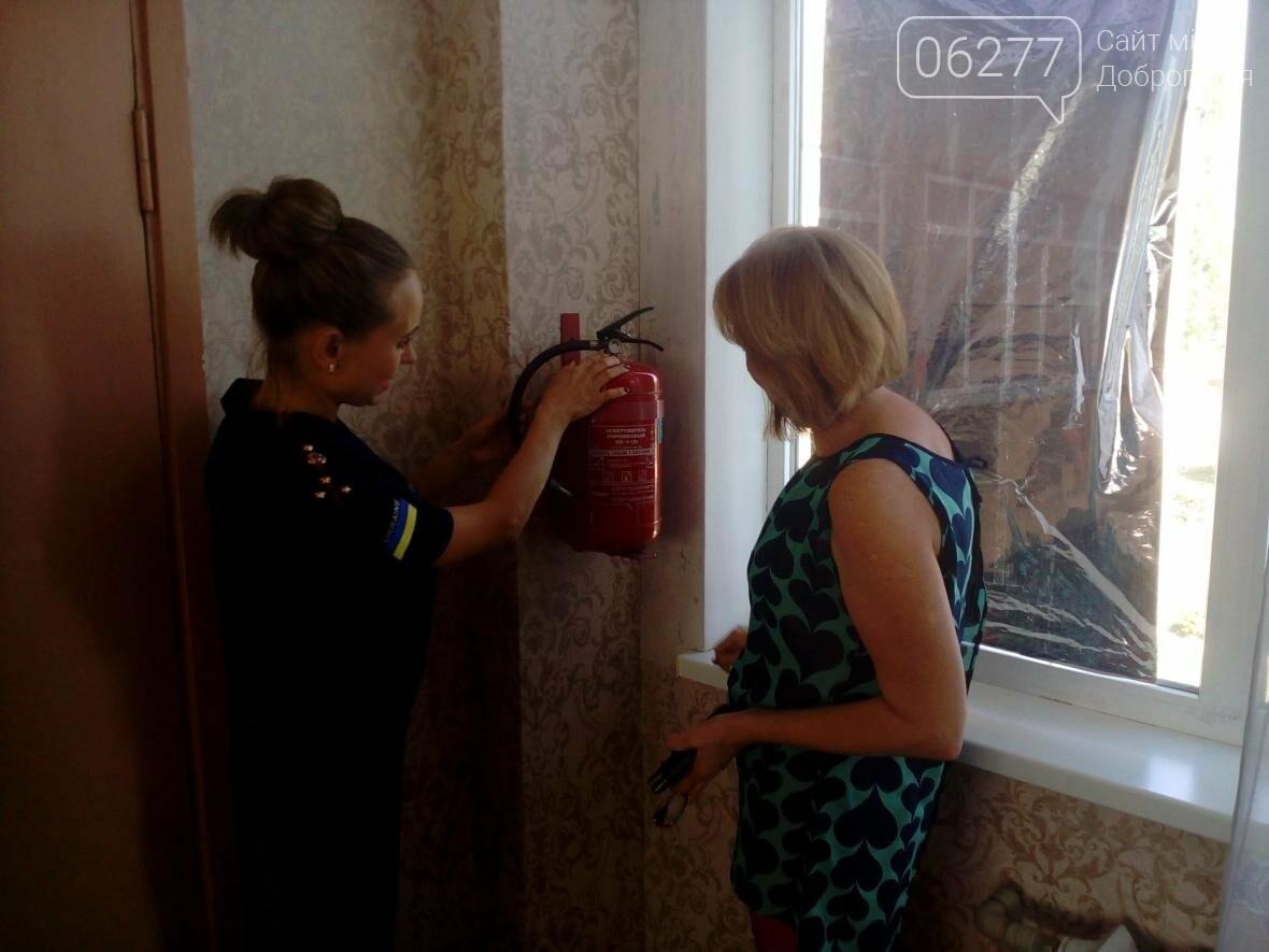 Специалисты ГСЧС  в Доброполье напомнили сотрудникам Центра социально-психологической реабилитации правила пожарной безопасности, фото-1