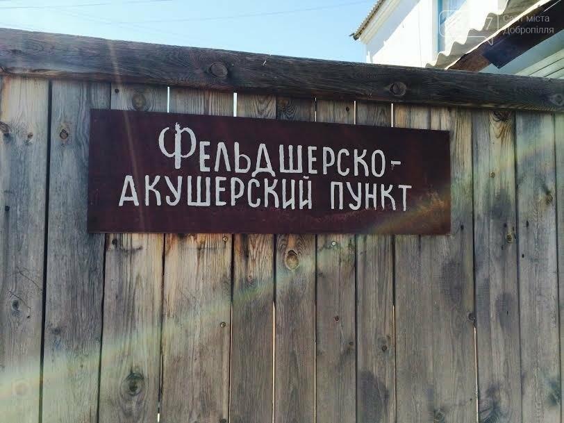 Интернет, жилье и авто для врачей: что будет с медициной в украинском селе, фото-1