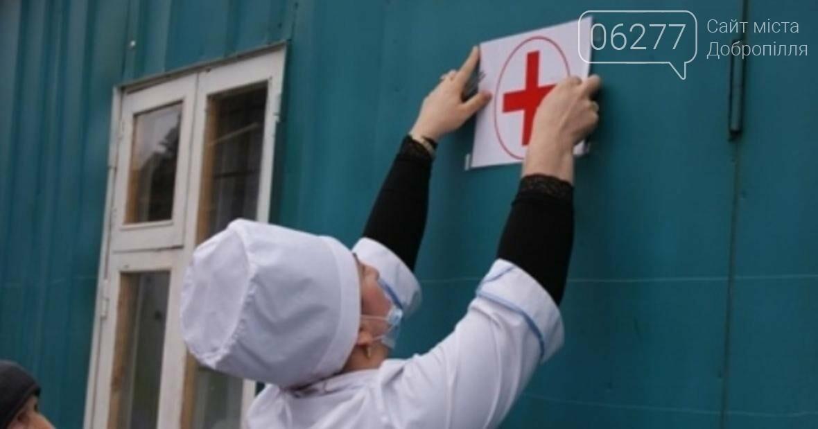 Интернет, жилье и авто для врачей: что будет с медициной в украинском селе, фото-2