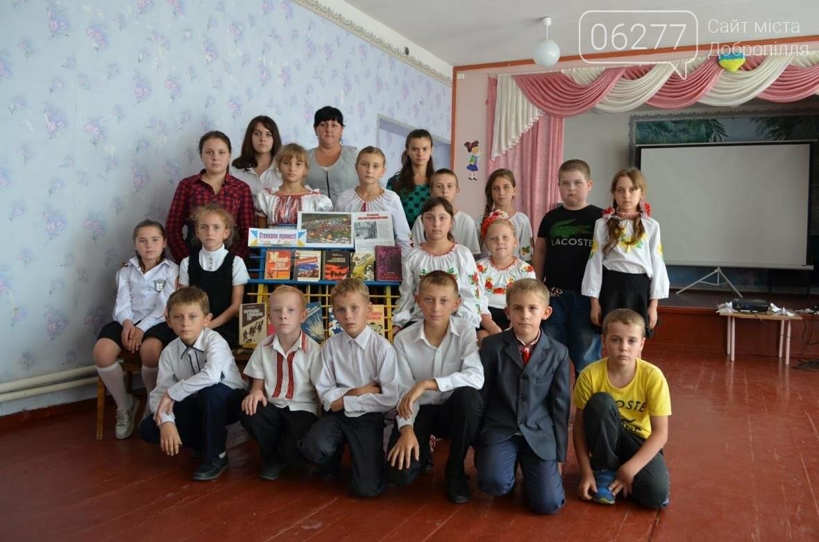 В Шиловской ЗОШ Добропольского района отметили день Партизанской славы, фото-5