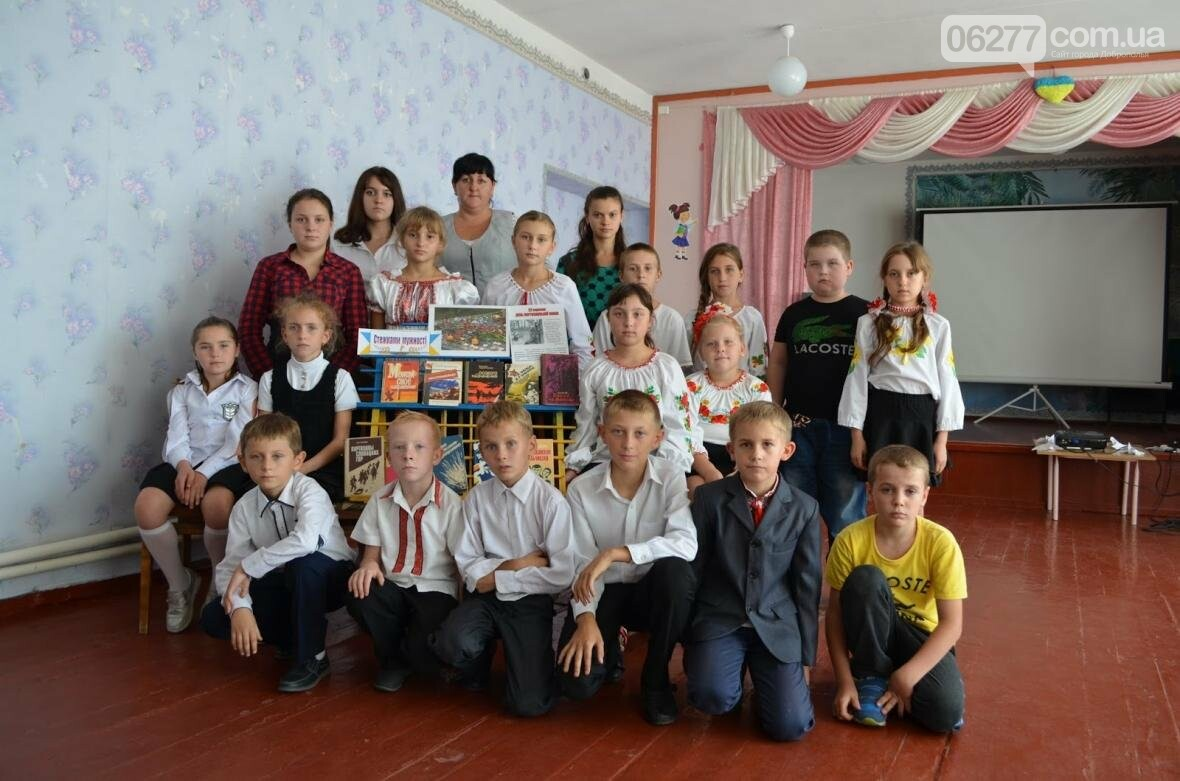 В Шиловской ЗОШ Добропольского района отметили день Партизанской славы, фото-6