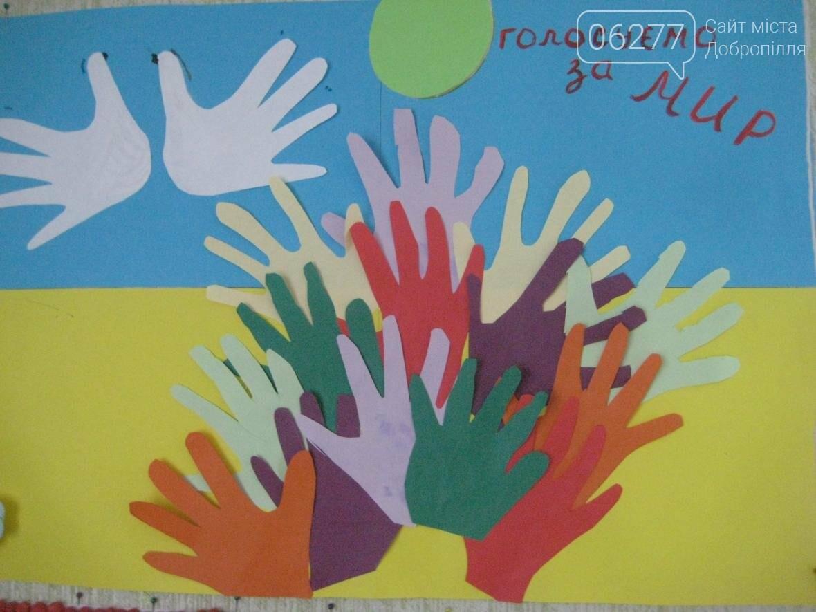 В Доброполье отметили праздник Дня мира, фото-2