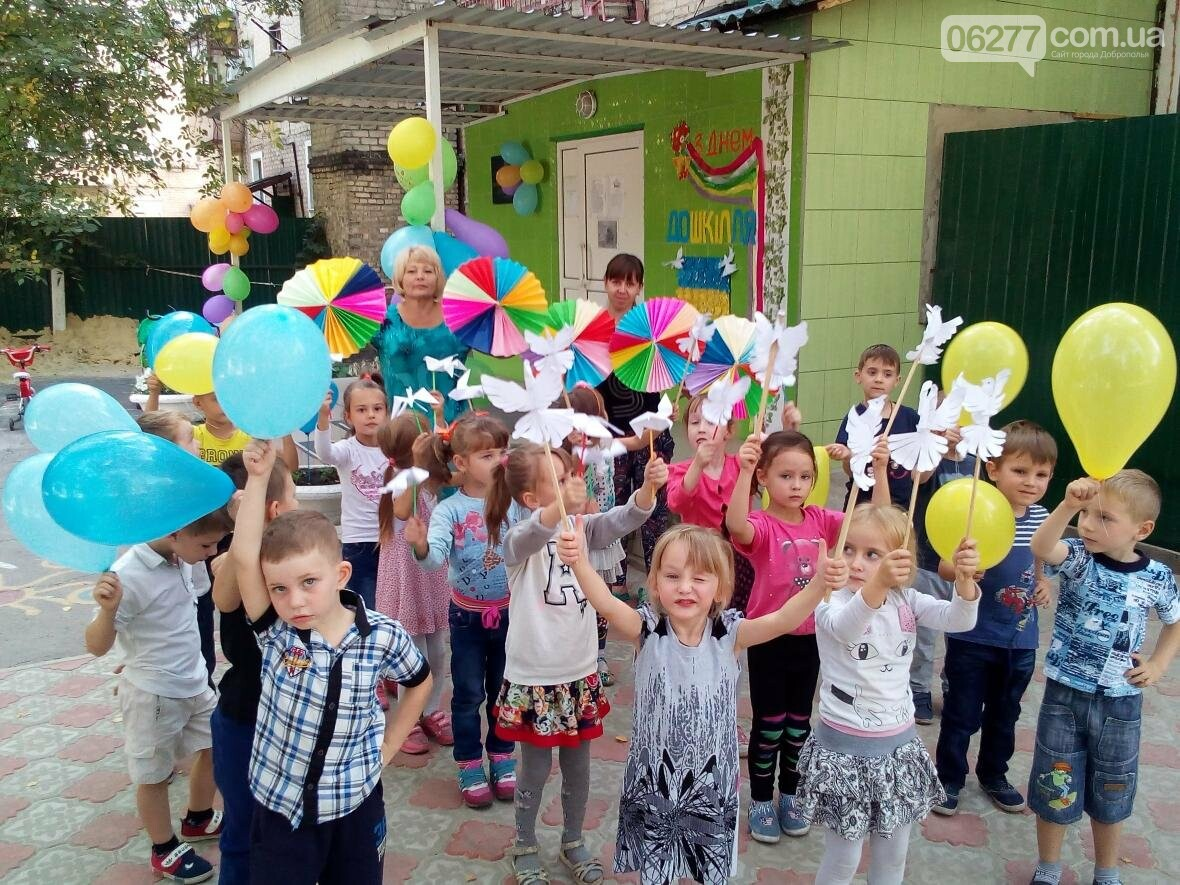 В Доброполье отметили праздник Дня мира, фото-1