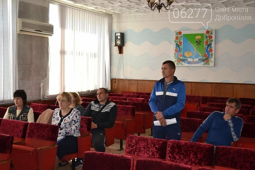 В Добропольском районе состоялось заседание районной комиссии: рассмотрены важные вопросы, фото-1
