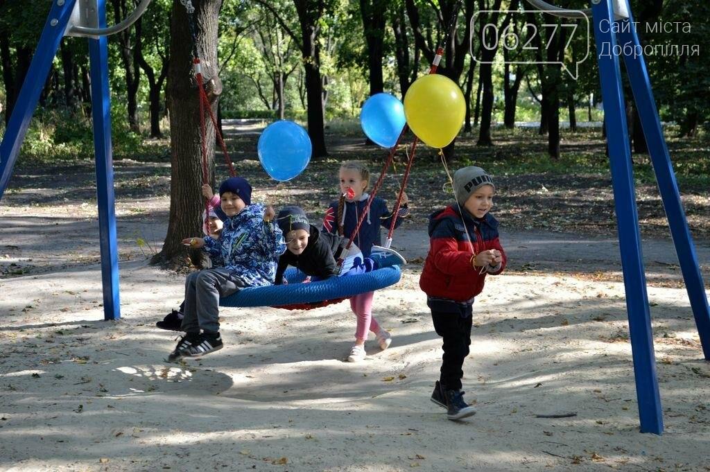 В Доброполье  в городском парке открыли новую детскую площадку, фото-1