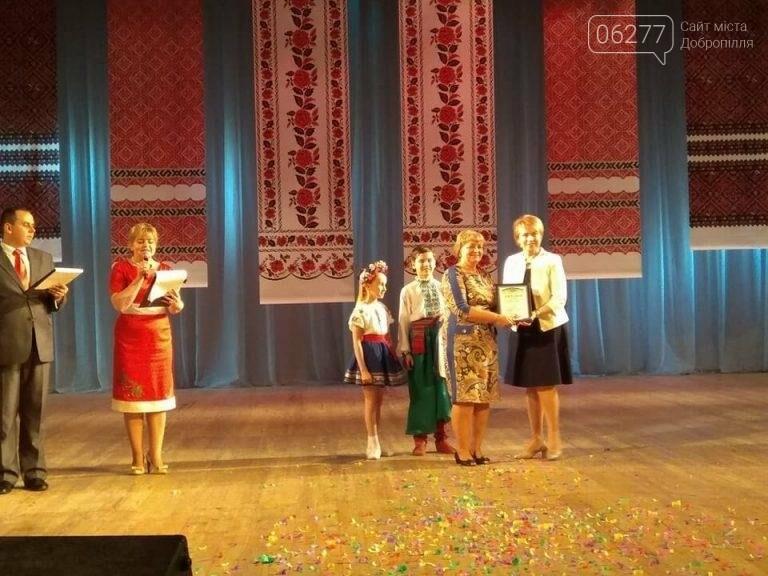 Делегація із Добропілля побувала на Всеукраїнському Дню дошкілля, фото-1