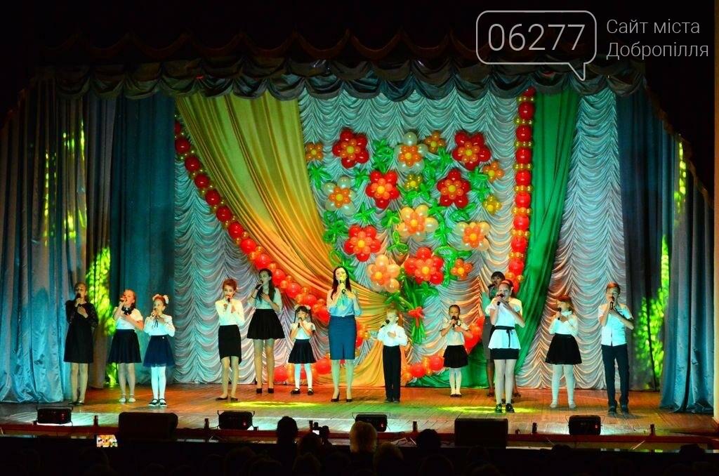 В Доброполье поздравили педагогов, фото-10