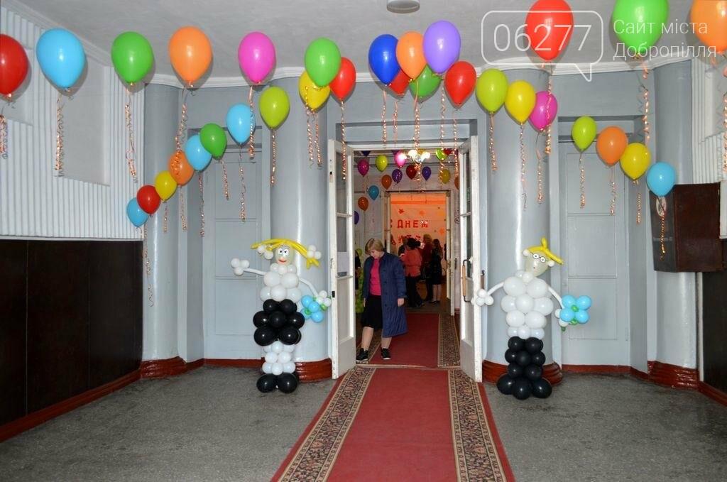 В Доброполье поздравили педагогов, фото-1