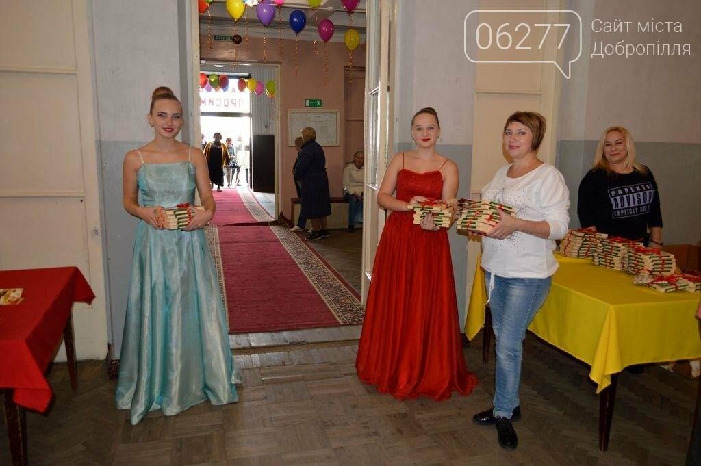В Доброполье поздравили педагогов, фото-2