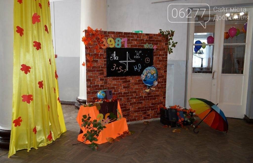 В Доброполье поздравили педагогов, фото-4