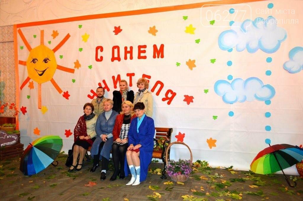 В Доброполье поздравили педагогов, фото-5