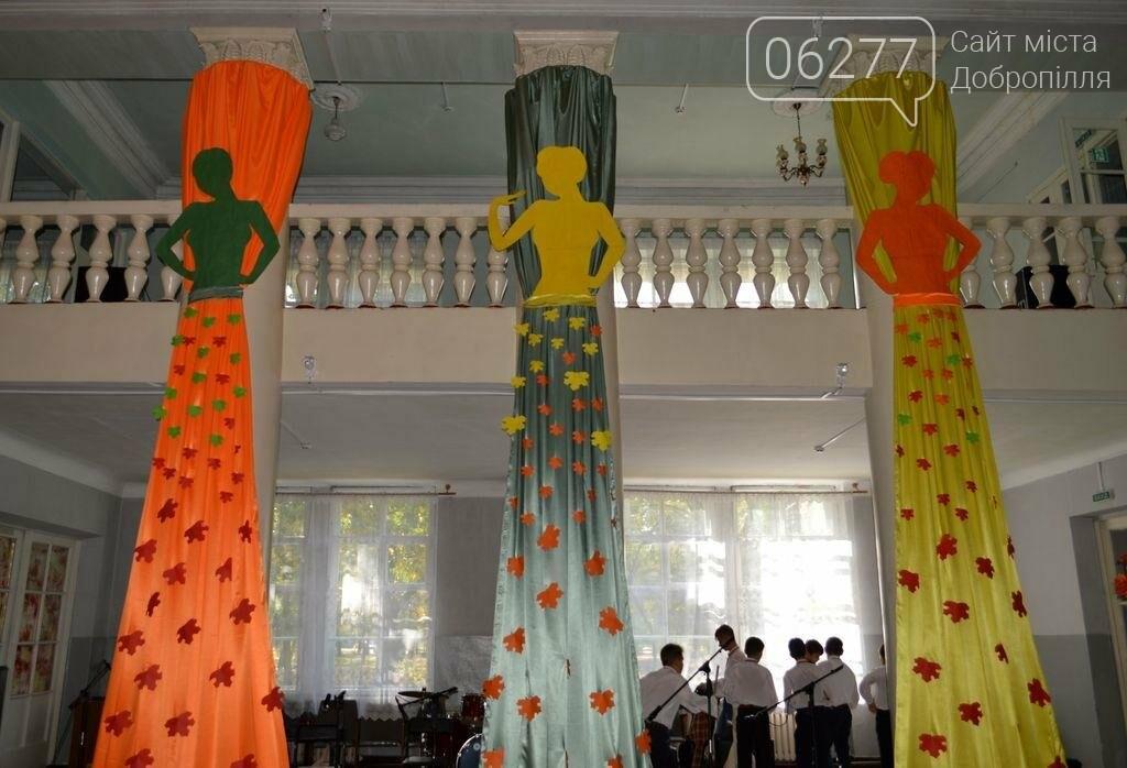В Доброполье поздравили педагогов, фото-7