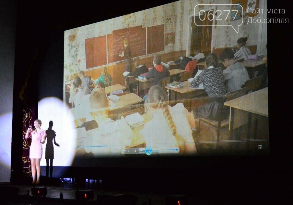 В Доброполье поздравили педагогов, фото-6