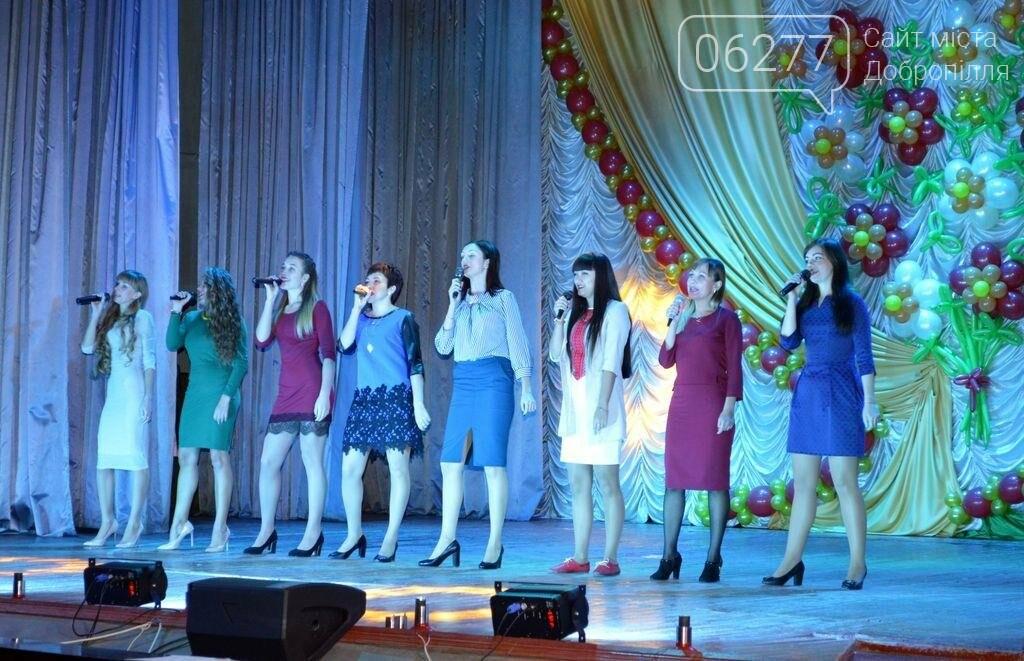 В Доброполье поздравили педагогов, фото-8