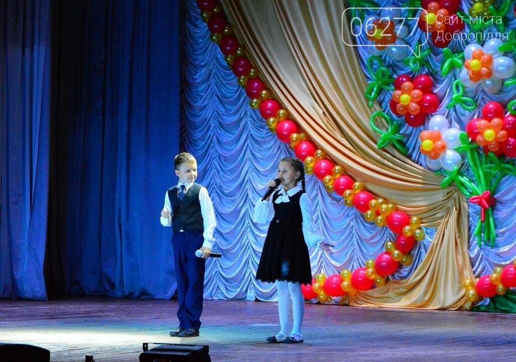 В Доброполье поздравили педагогов, фото-9
