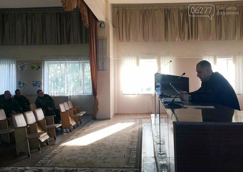 Сегодня руководитель добропольской полиции проверил боеготовность подчиненных, фото-3