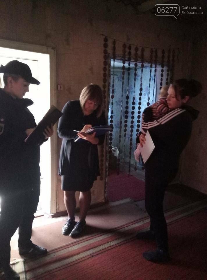Специалисты социальных служб осуществили профилактический рейд в Святогоровский поселковый совет, фото-1