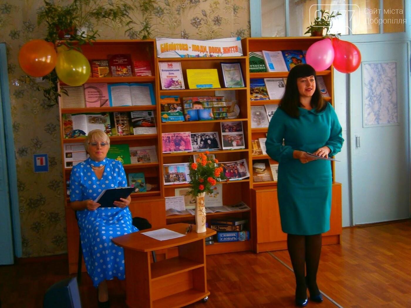 В Добропольском районе отметили Всеукраинский день библиотек, фото-2