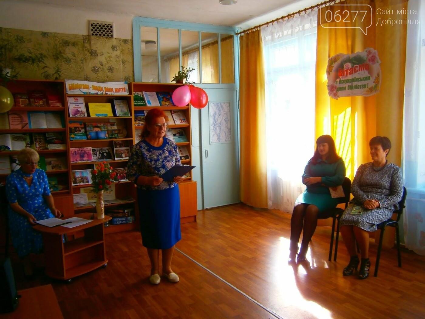 В Добропольском районе отметили Всеукраинский день библиотек, фото-1