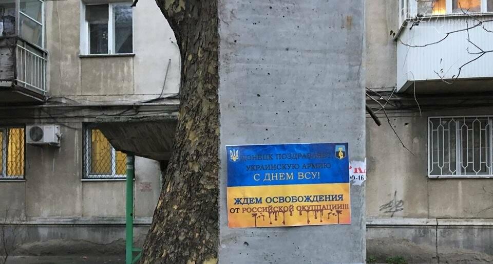 Донецк поздравил украинскую армию с Днем ВСУ (ФОТОФАКТ), фото-2