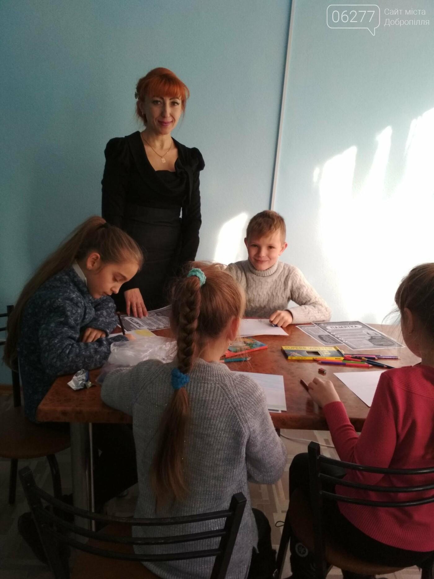 В Доброполье проходили обучающие тренинги «Я и незнакомец», фото-1