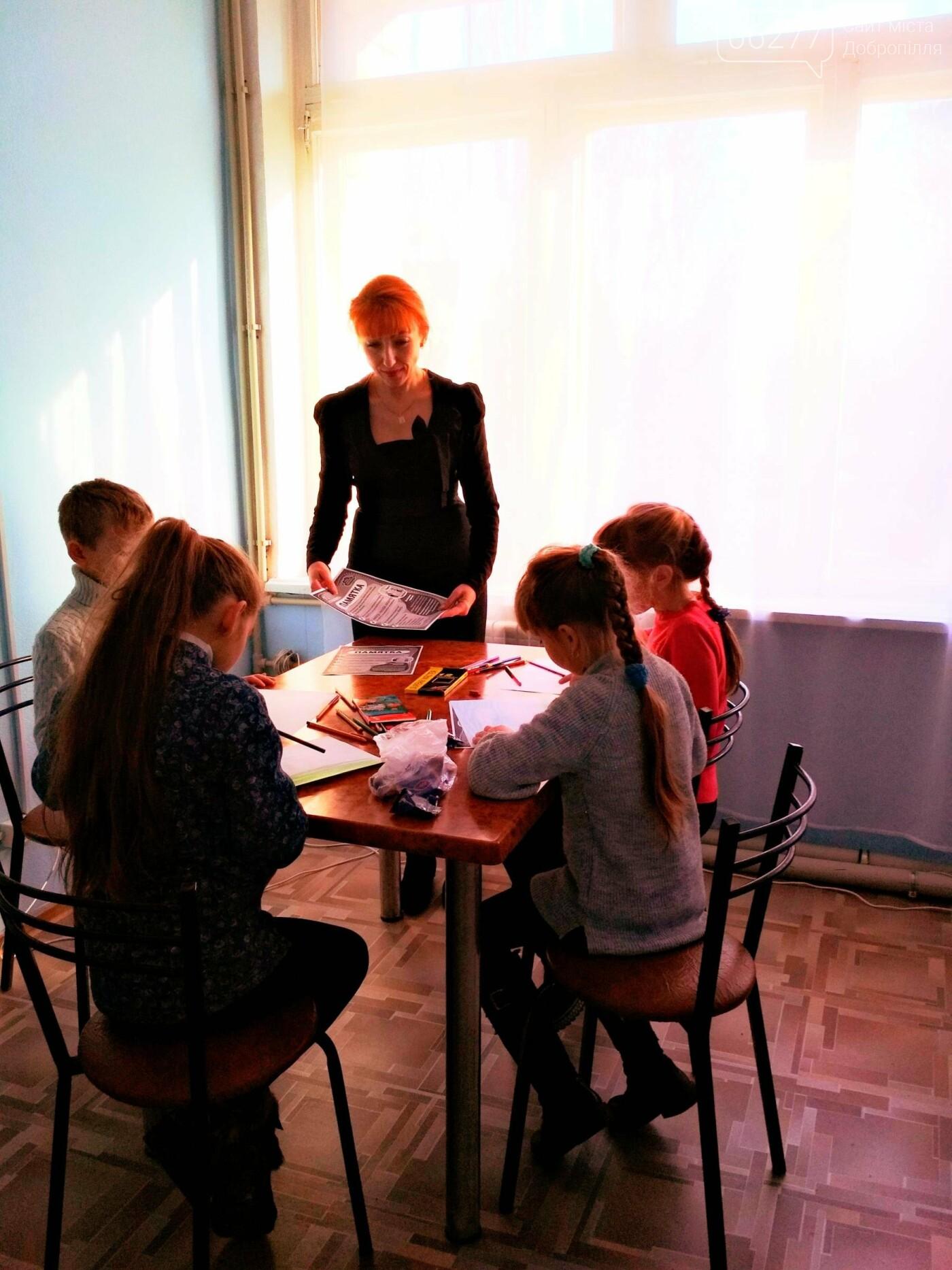 В Доброполье проходили обучающие тренинги «Я и незнакомец», фото-5