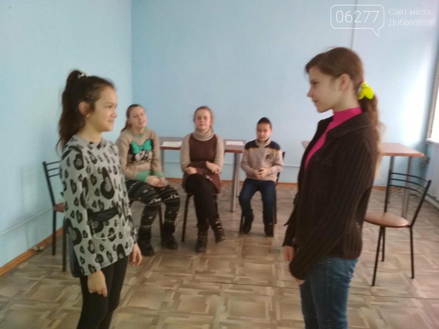 В Доброполье проходили обучающие тренинги «Я и незнакомец», фото-2