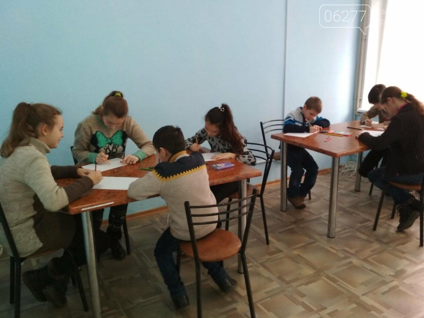 В Доброполье проходили обучающие тренинги «Я и незнакомец», фото-3